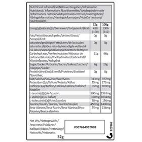 GU Energy Roctane Energy Gel Box Cherry Lime 24x 32g